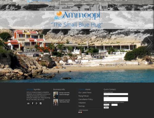 Amoopi-Nymfes.gr
